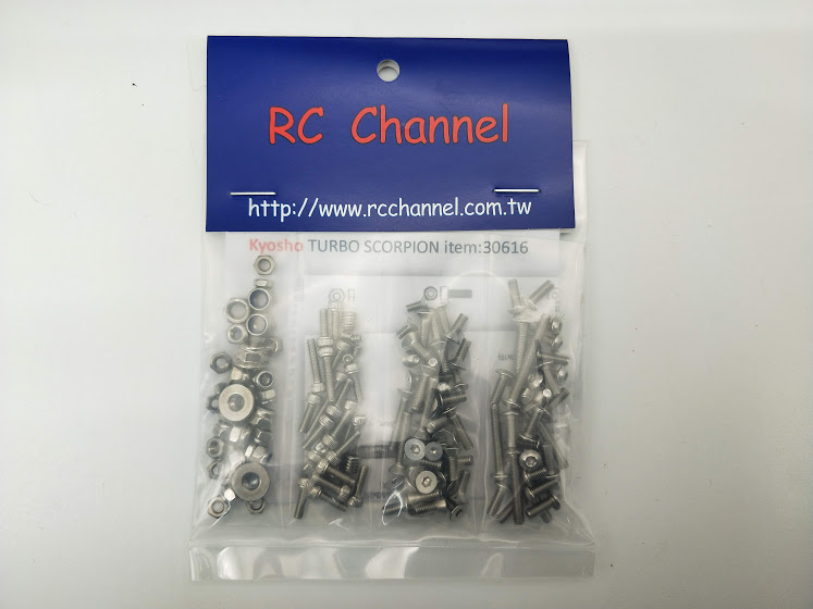 Kyosho TURBO SCORPION Stainless steel screws set