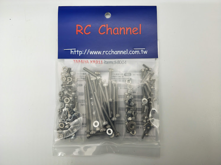 TAMIYA XR311 item:58004 Stainless steel screws set